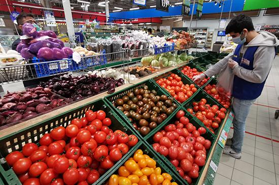 В Минпромторге не видят объективных предпосылок для роста цен на продукты
