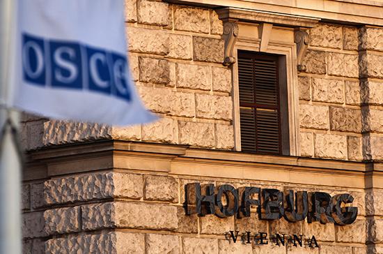 Россия в ОБСЕ поднимет вопрос о цензуре в Google и Facebook