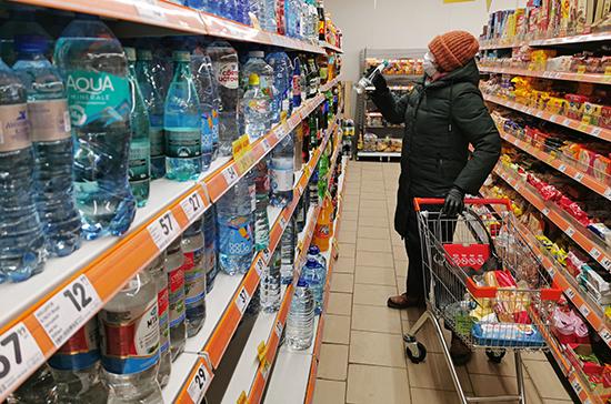 Кабмин распорядился представить предложения по стабилизации цен на продукты до 18 декабря