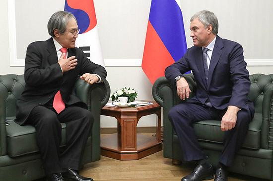 Володин обсудил со спецпосланником президента Южной Кореи предстоящий визит делегации Госдумы в республику