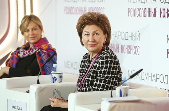 Карелова: Стратегию развития народных промыслов нужно принять в кратчайшие сроки