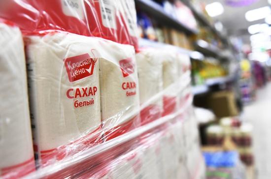 Сахар по 46 рублей за килограмм пообещали вернуть в магазины