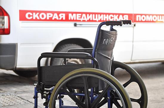 Инвалиды смогут получать костыли и коляски по месту жительства