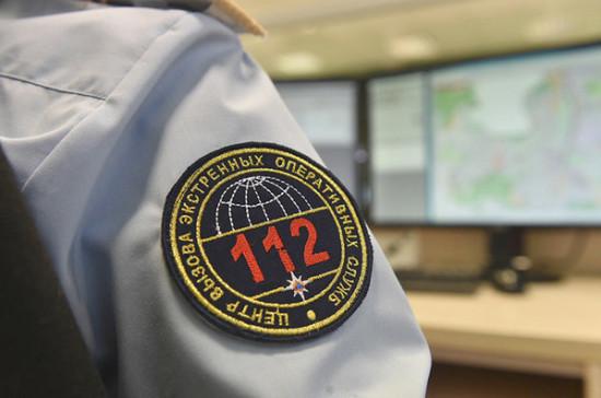 Экстренные службы можно будет вызвать по номеру 112