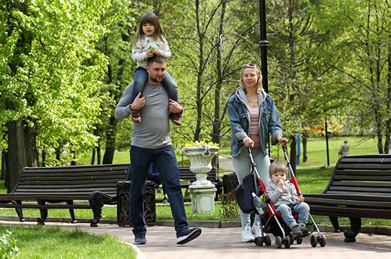 Правила выплат на первого и второго ребёнка предлагают изменить