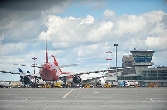 Авиакомпаниям сократили объем антикризисных субсидий