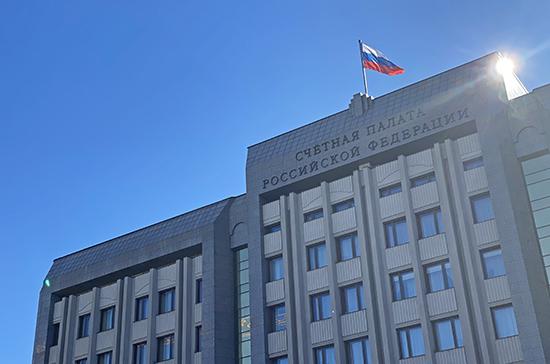 Счётная палата назвала причину отставания развития венчурного рынка в России