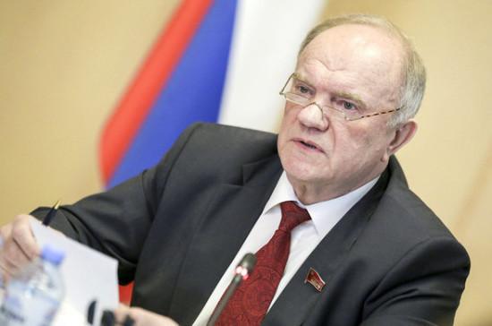 Зюганов прокомментировал избрание Байдена президентом США