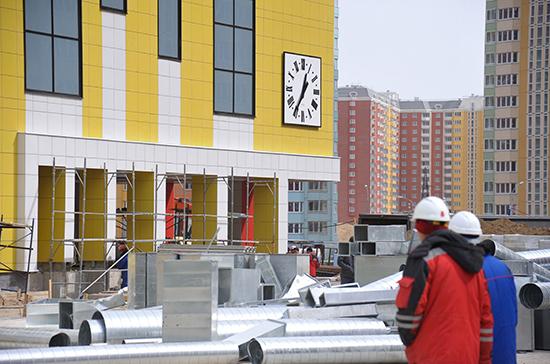 Строительство школ и больниц ускорится