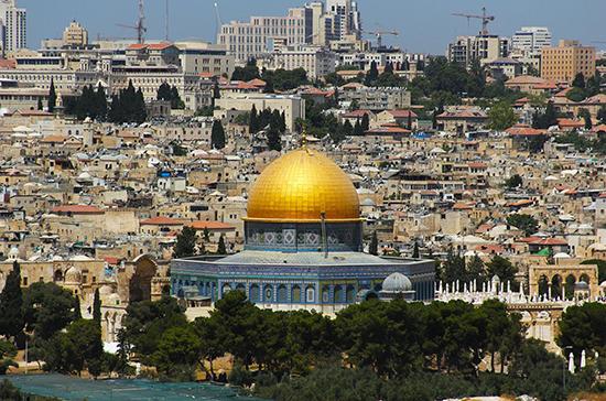 В МИД Марокко назвали отношения с Израилем особенными