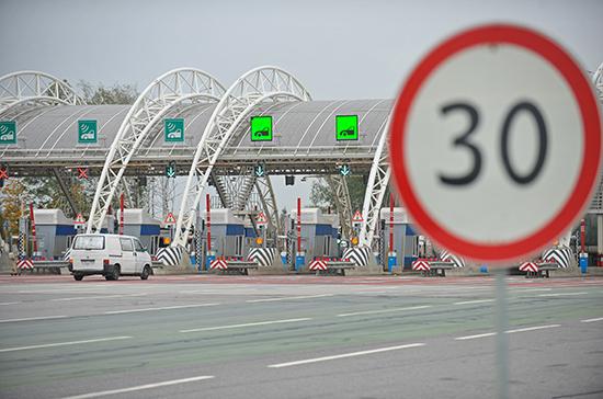 Штрафы с платных автотрасс зачислят в дорожный фонд