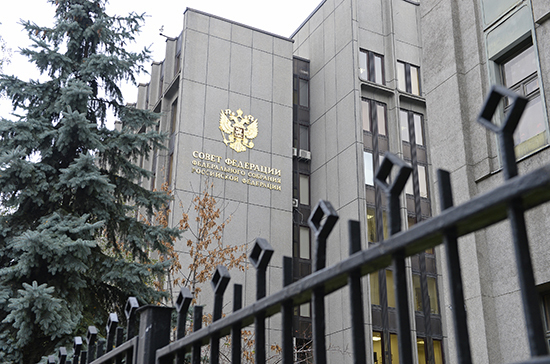 Совфед одобрил закон о правах на разработанные за счёт государства изобретения