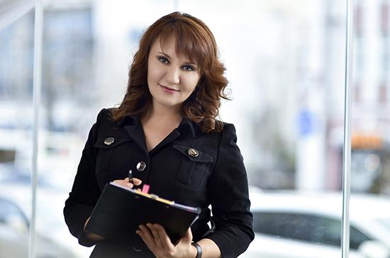 Бессараб поддержала идею расширения списка документов для лицензии на оружие