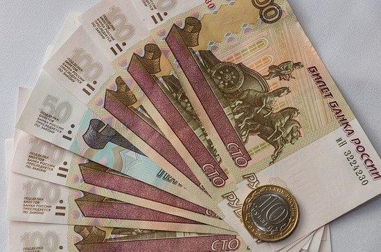 Эксперт назвала полезные финансовые привычки