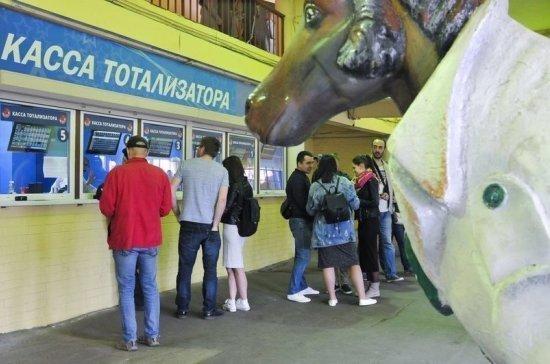 В России хотят запретить прием ставок на лотереи на сайтах букмекеров