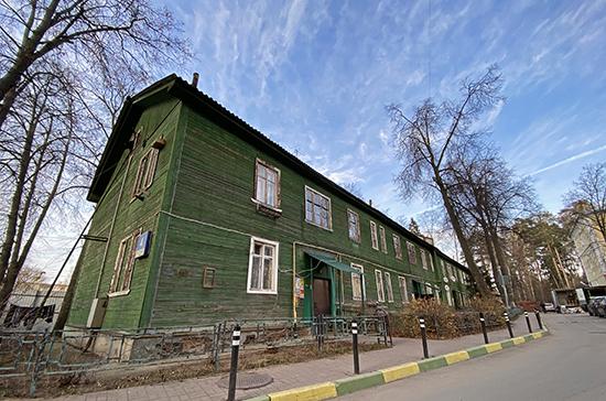 Расселение аварийного жилья ускорит всероссийская реновация