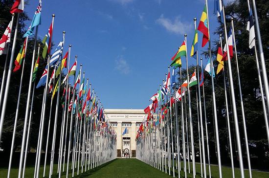 Генассамблея ООН приняла российскую резолюцию о борьбе с героизацией нацизма