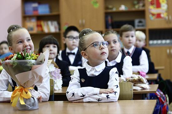 В СПЧ предложили разделить классы в школах на группы