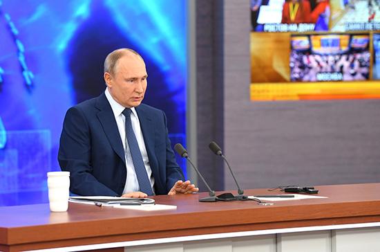 Владимир Путин: Россия начинает слезать с нефтегазовой иглы