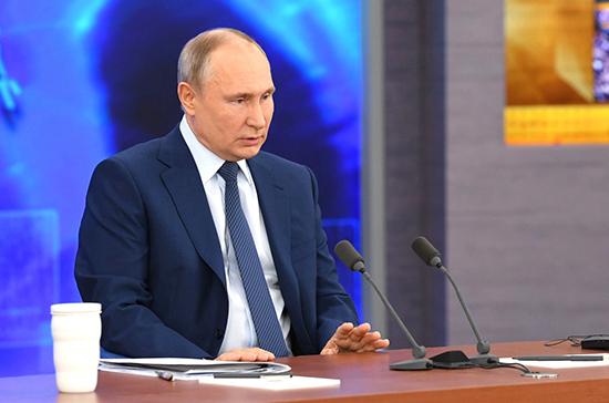 Путин: реальная зарплата в России до конца года может вырасти на 1,5 процента
