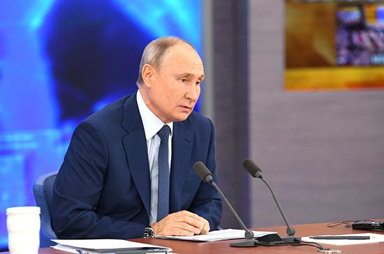 Президент: уровень защиты, который дает российская вакцина, достигает 97%