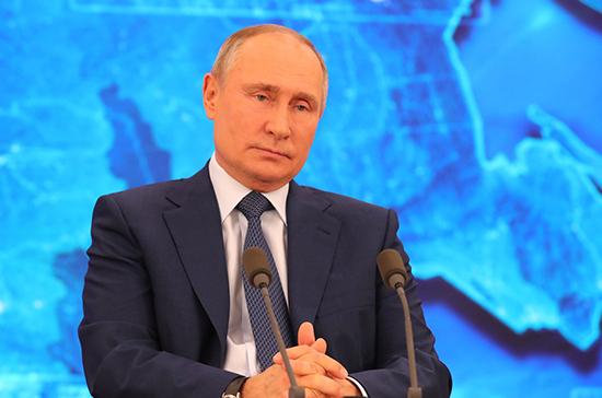 Владимир Путин заявил, что цены в России снизят в ближайшее время