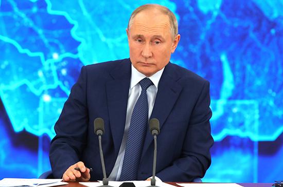 Владимир Путин прокомментировал изменения в Конституцию
