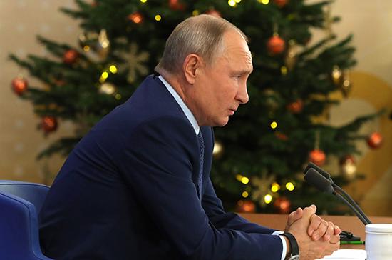 Владимир Путин назвал Россию «белой и пушистой» по сравнению с Западом