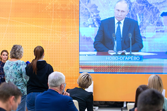 Пресс-конференция Путина длилась четыре с половиной часа