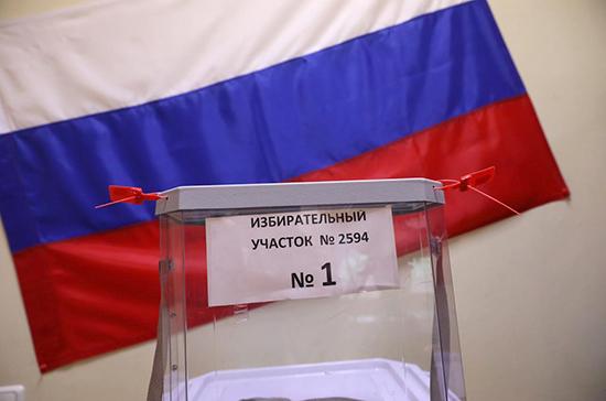 Для кандидата в президенты России установят дополнительные требования