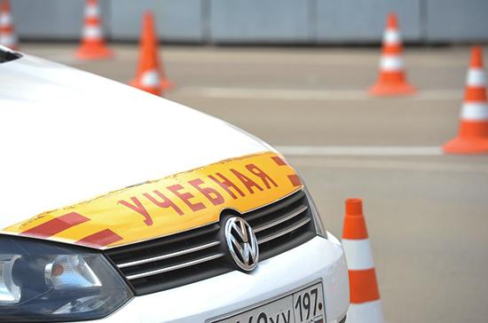 На практическом экзамене на водительские права разрешат находиться общественникам