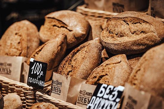 Кабмин утвердил правила поддержки хлебопеков