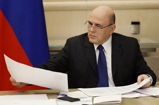 Кабмин направит 73,5 млрд рублей на детские выплаты