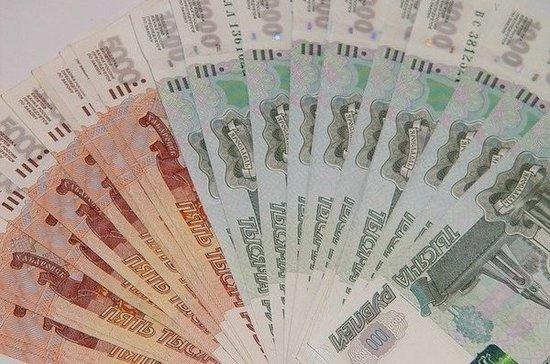 Эксперт по финансам рассказал, как избежать нехватки денег
