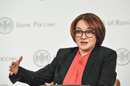 Набиуллина: восстановительный рост экономики России возобновится весной
