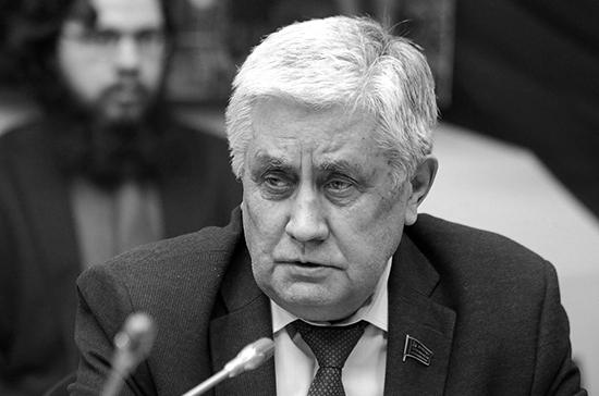 Депутат Госдумы Шурчанов умер из-за коронавируса