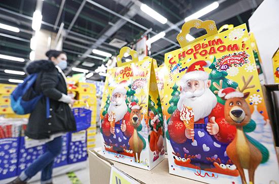 В Иркутской области 31 декабря будет выходным днём