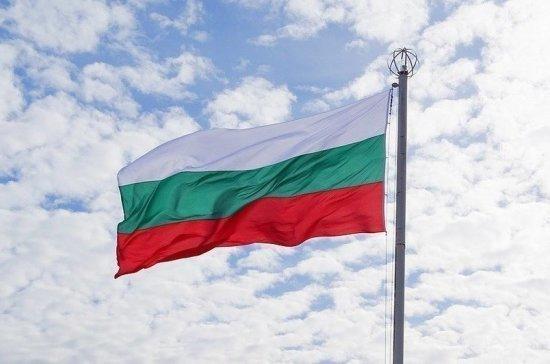 Болгария высылает российского дипломата по обвинениям в шпионаже