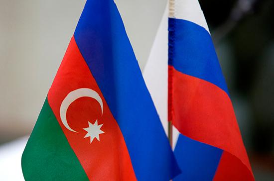 Азербайджан закрывает сухопутную границу с Россией до марта 2021 года