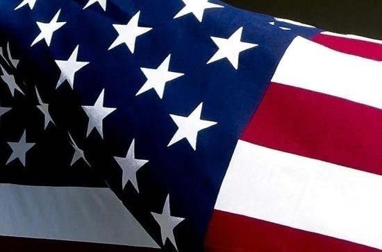 США решили закрыть два консульства в России