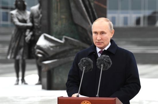 Путин потребовал продолжать решительную борьбу с терроризмом