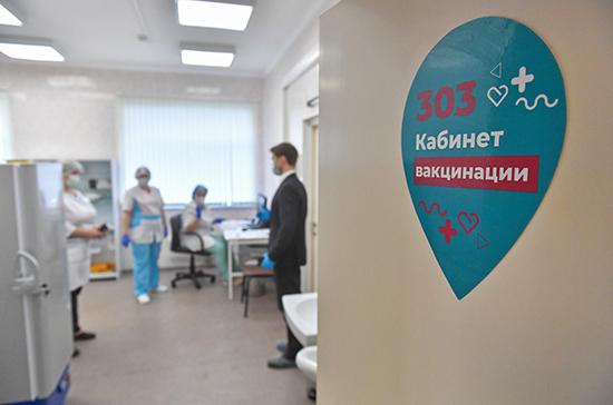 Роспотребнадзор рассказал об ограничениях после вакцинации от коронавируса