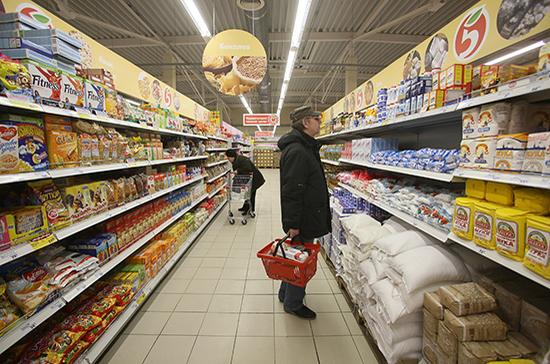 В Общественной палате предложили ввести продуктовые карточки для малоимущих