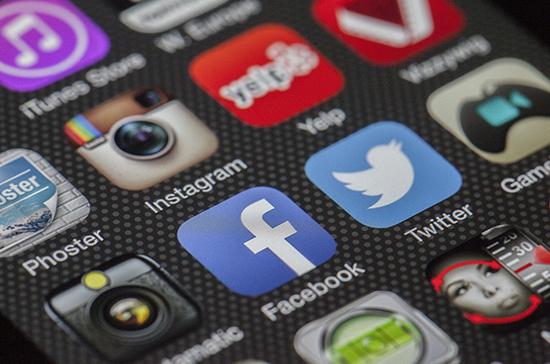 Роскомнадзор будет вести реестр социальных сетей