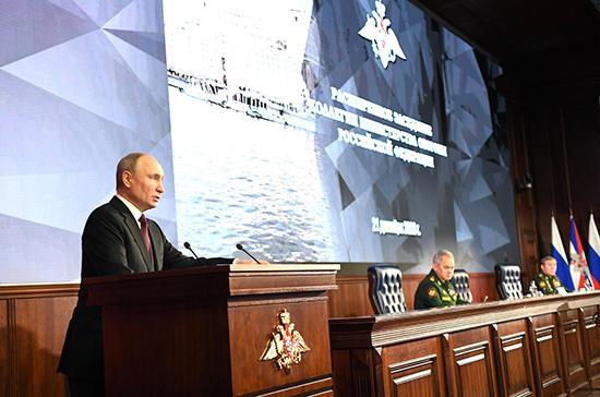 Путин призвал исключить необоснованный рост стоимости гособоронзаказа