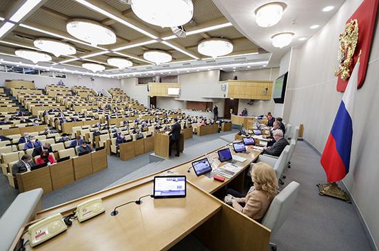 Проект о комплексном развитии территорий планируют рассмотреть во втором чтении 22 декабря