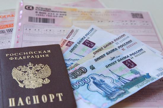 Льготные тарифы по соцстрахованию сохранятся на три года
