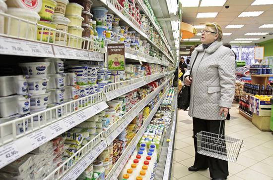 Минпромторг просят освободить малоимущих от НДС на продукты