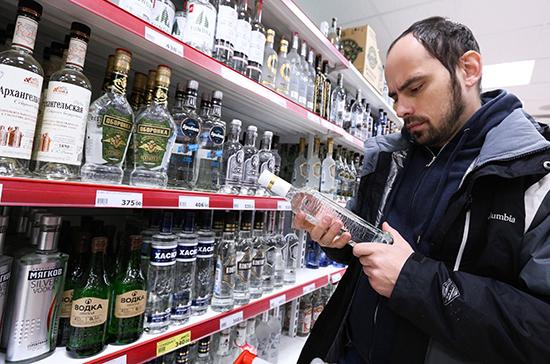 В России упростят порядок выдачи спецмарок на алкоголь