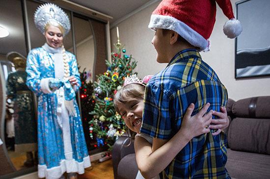 Россияне рассказали, где они встретят Новый год